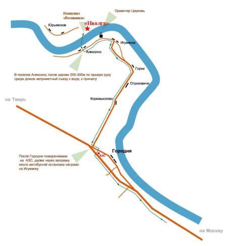 Схема проезда через паром_Fotor