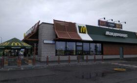 Макдоналдс после Клина